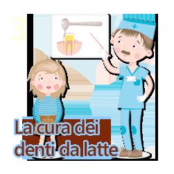 La cura dei denti da latte